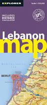 Map Distance Calculator Lebanon Map Road Maps Explorer Publishing 9789948442639