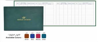 log book of home management binder printables day auto vehicle