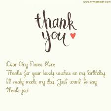 write name in thank you message card pictures wishes greeting card