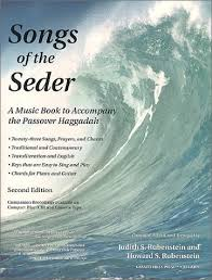 haggadah transliteration songs of the seder a book to accompany the passover
