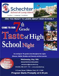 upcoming ssli events schechter of long island