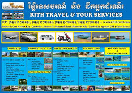 travel tours images Rith travel and tours in kep cambodia jpg