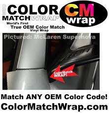 paint match wrap color match wrap mclaren supernova silver front