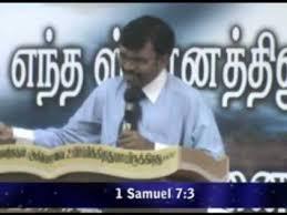 tamil inspirational bible verses encourage message pastor