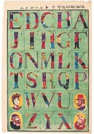 ursus rare books catalogue 328 asia pdf