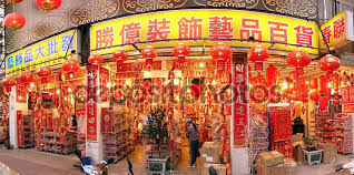 New Year Decorations For Restaurant by Large Store Sells Chinese New Year Decorations U2013 Stock Editorial