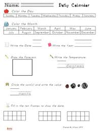 daily calendar worksheet freebie by 21st century k tpt