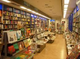 mondadori librerie librerie mondadori negozi di roma