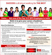 Best Resume For Kpo by Job Team Leader Operations Support Noida Ites Bpo Kpo
