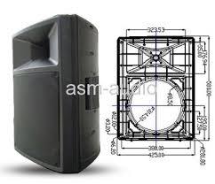 empty plastic speaker cabinets china 12 2 way active pa speaker box plastic speaker cabinet