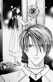 Ayashi No Ceres Episode Of My Lost Words Novelas De Ayashi No Ceres Episode Of Miku 3