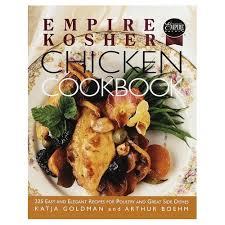 kosher cookbook empire kosher chicken cookbook and kosher cookbooks