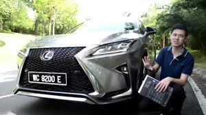 lexus rx200t malaysia 试驾影片 lexus rx 200t f sport 完美进化的lsuv youtube