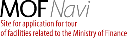navi site for application for tour of facilities related to the