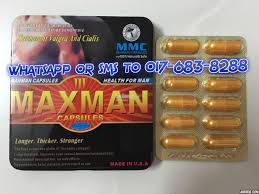 max man iii powerful sex pills 12 end 5 20 2017 9 53 am