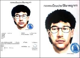 thai police issue arrest warrant for u0027foreign u0027 bomb suspect