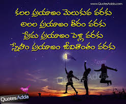 quotes about friendship enduring best friend quotes kannada best inspirational kannada speech