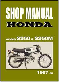 honda workshop manual ss50 ss50m 1967 1968 1969 1970 1971 u0026 1972