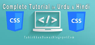 css tutorial in urdu learn complete css video course in urdu hindi tahir khan dawar
