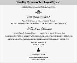 wedding ceremony card indianweddingcard