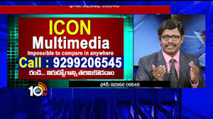 Iacg Multimedia Education Plus Icon Multimedia 100 Job 10tv Youtube