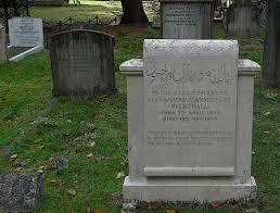 muhammad asad the message of the quran muhammad marmaduke pickthall in service of islam islam ru