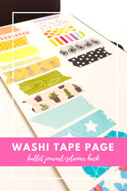 bullet journal add a washi tape page u2014 sweet planit