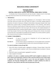 Mechanical Engineer Cover Letter Example Chs Varanasi Admission Form Class 6 Image Gallery Hcpr