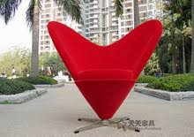 Cone Chair Compare Prices On Heart Cone Chair Online Shopping Buy Low Price