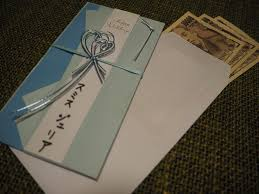 wedding gift japanese invitation and wedding gift learn about japanese wedding
