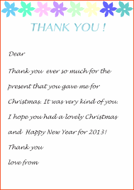 thank you note templates program format