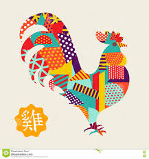 chinese new year 2017 abstract color shape rooster stock vector
