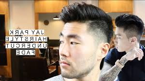 undercut mens hairstyles 2016 asian undercut hairstyle men hairstyle getty