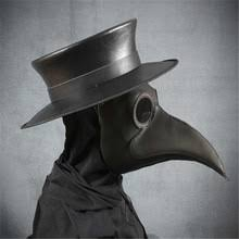 plague doctor mask for sale buy plague doctor mask and get free shipping on aliexpress