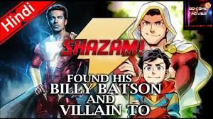 shazam found his billy u0026 movie villain to explain in hindi youtube