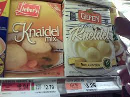 gluten free passover products gluten free nyc passover product 2009 return to shoprite