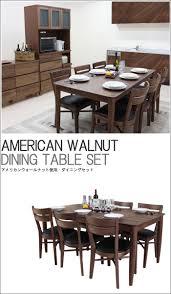 kagu mori rakuten global market dining table set width 165 cm