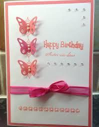 birthday card for sister in law alanarasbach com