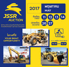 jssr auction may 2017 by jssr auction issuu