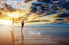 wedding poster template wedding poster background template seaside wedding poster