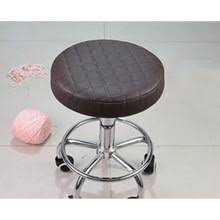 Bar Chair Covers Popular Round Stool Covers Buy Cheap Round Stool Covers Lots From