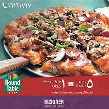 call round table pizza round table pizza photos bahrain
