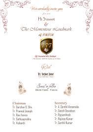Meeting Invitation Card Trt54tlc33 U0027s Blog