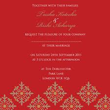 Best Indian Wedding Invitations 29 Indian Wedding Invitation Card Vizio Wedding