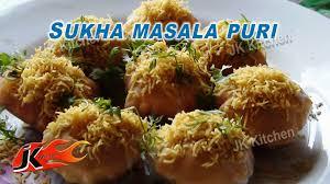 sukha masala puri without chutney recipe by jk u0027s kitchen 009