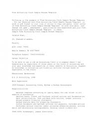 resume exles entry level accounting clerk interview answers justice using the mla format to cite supreme court accounting data