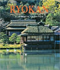 amazon com japan style architecture ryokan a japanese tradition gabriele fahr becker 9780841600928