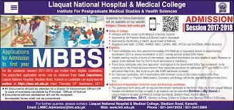 directory of doctors liaquat national hospital u0026 medical college
