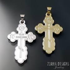 russian orthodox crosses orthodox crosses zoran designs jewellery