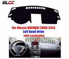 nissan frontier dash cover online get cheap accessori nissan qashqai aliexpress com
